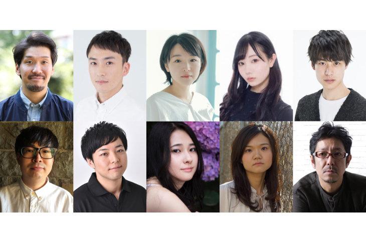 浮世企画による新作『誰そ彼』松本亮、田中博士、綾乃彩ら出演