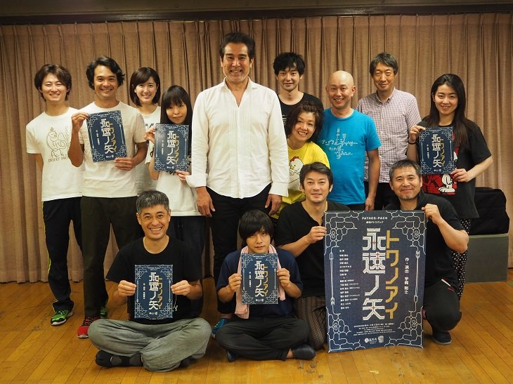 劇団PATHOS PACK『永遠ノ矢=トワノアイ』宇梶剛士が渾身の新作で伝えたいもの