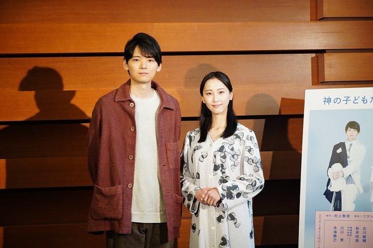 古川雄輝、松井玲奈のプロ意識を絶賛『神の子どもたちはみな踊る』開幕