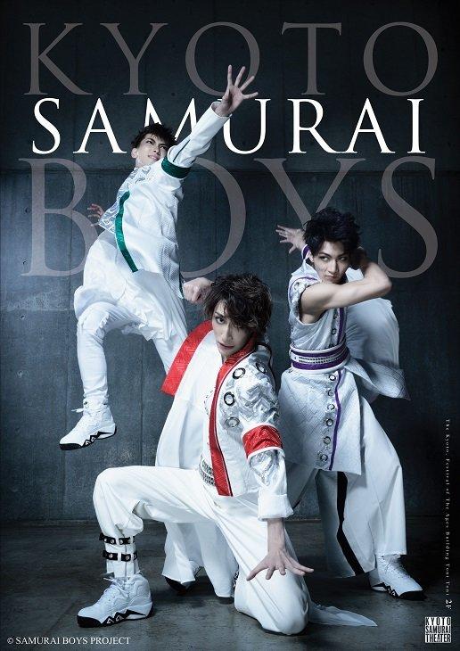 『KYOTO SAMURAI BOYS』椿、桔梗、若葉のリーダーが集うビジュアルが公開