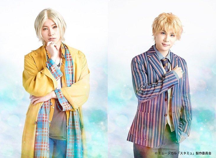 ミュージカル「スタミュ」3rd法月康平&樋口裕太オリジナルキャラクターのビジュアル公開