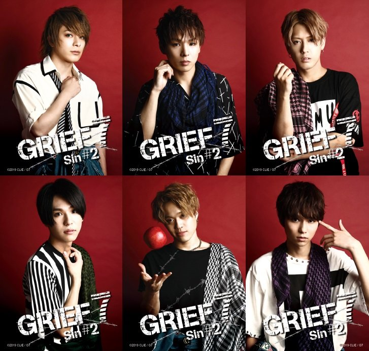 『GRIEF7』Sin#2ビジュアル公開!新キャストの役名も