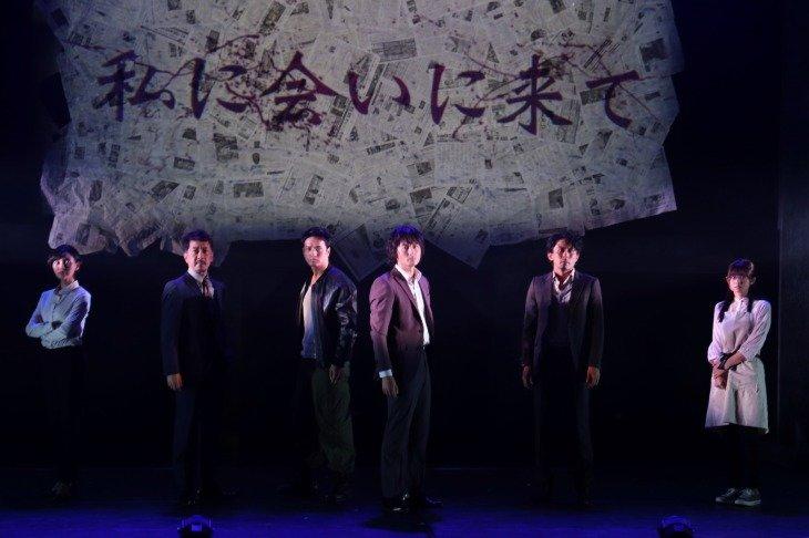 藤田玲、初の単独主演舞台『私に会いに来て』で「原作に恥じない日本バージョンができた」