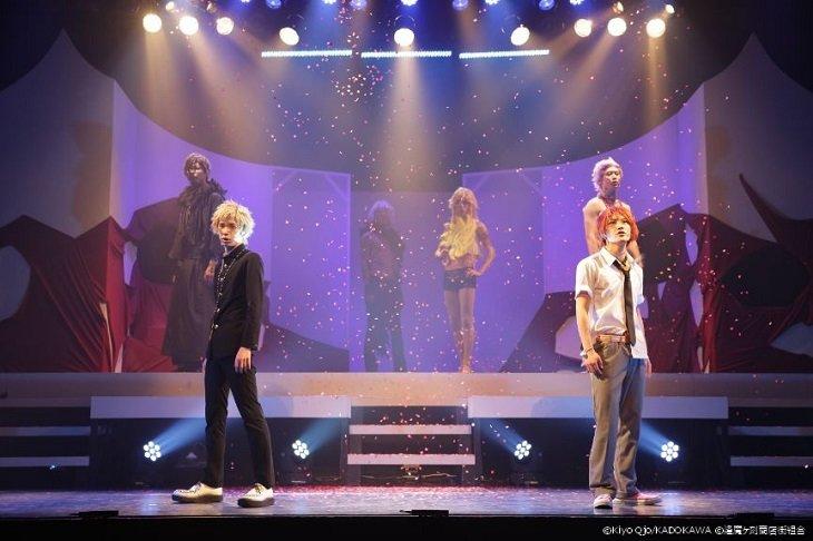 『トワイライト・ミュージカル ZONE-00 月食』舞台写真到着