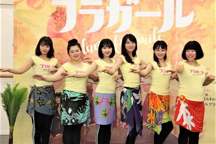 井上小百合(乃木坂46)、矢島舞美らがフラを生披露!舞台『フラガール』公開稽古