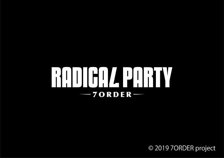 森田美勇人主演で『7ORDER』次なる舞台はスピンオフ!