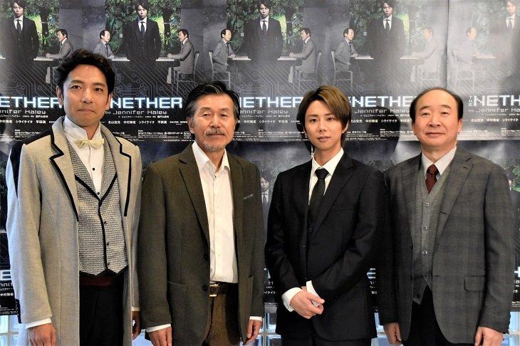 北山宏光主演、仮想空間での犯罪を追うSFサスペンス舞台『THE NETHER(ネザー)』開幕