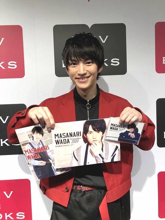 和田雅成、カレンダー発売記念イベントでファンと久々の交流に「喜んでくれるのが一番嬉しい」
