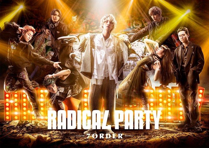 森田美勇人主演『RADICAL PARTY -7ORDER-』メインビジュアル公開