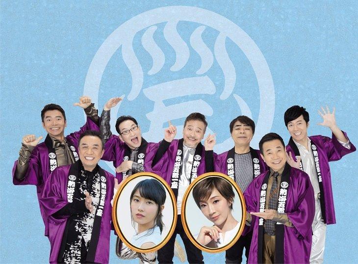 """2020年上演「熱海五郎一座」で紅ゆずる&横山由依が""""喜劇""""に挑戦!"""