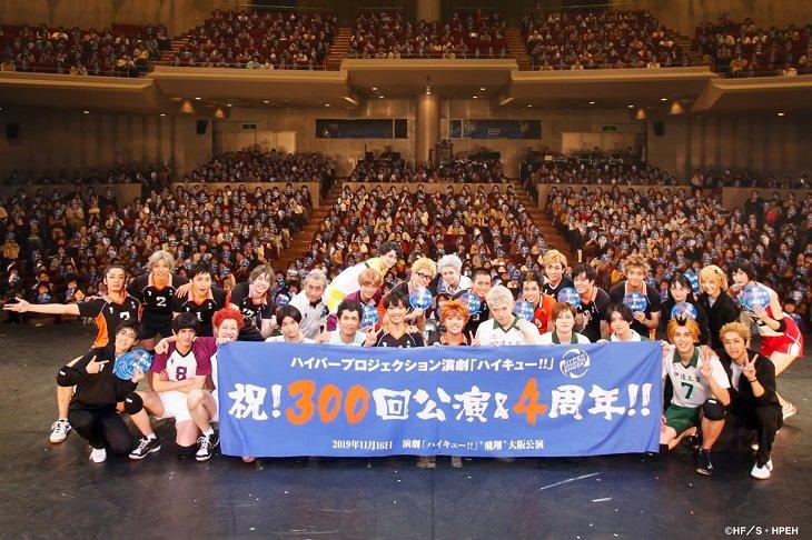 演劇「ハイキュー!!」通算300回公演&4周年に醍醐虎汰朗「これまでを超える」