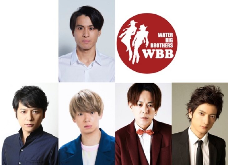 WBB『ミクロワールド・シンフォニア』古謝那伊留、秋山大河らを迎え1月上演