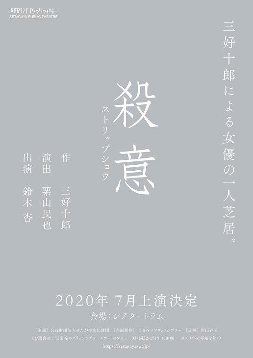 013601_02.jpg