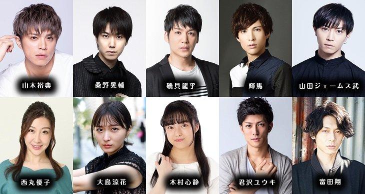 山本裕典、富田翔、君沢ユウキらによる高純度密室劇!舞台『カレイドスコープ』上演決定