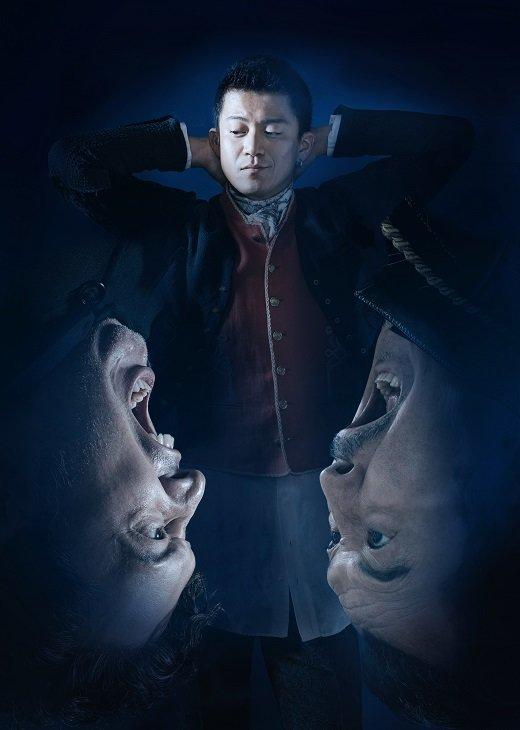 『ジョン王』ビジュアル公開!吉田鋼太郎「舞台の小栗に恋しちゃってる(笑)」