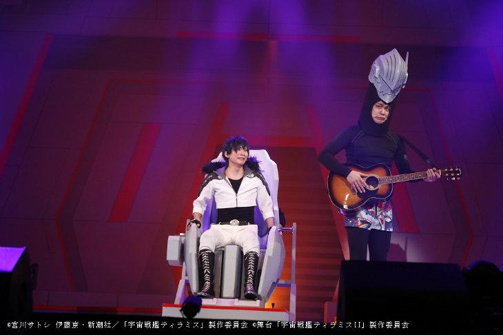 舞台『宇宙戦艦ティラミスII』~蟹・自分でむけますか~舞台写真