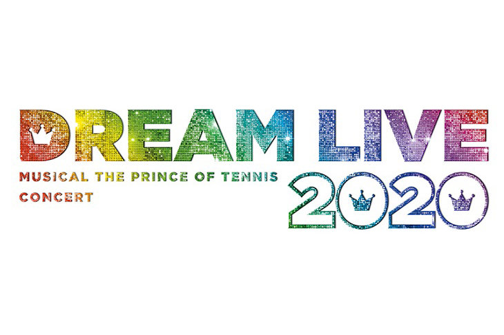 ミュージカル『テニスの王子様』コンサート Dream Live 2020開催