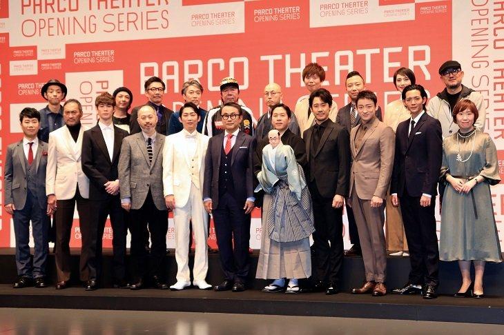 PARCO劇場お披露目会見に渡辺謙、大泉洋、古田新太ら豪華キャスト&スタッフ登壇