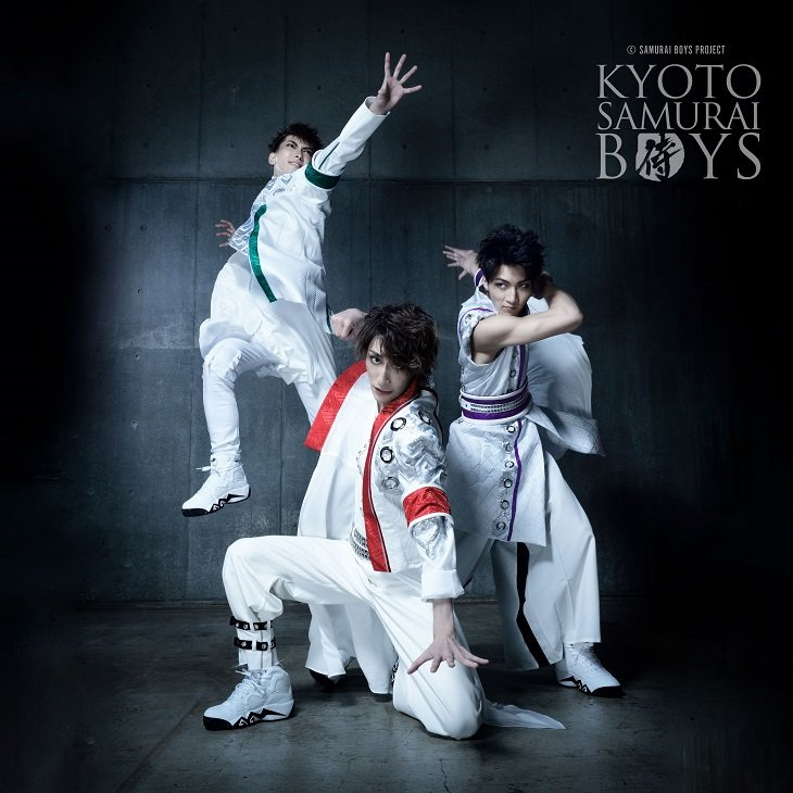 KYOTO SAMURAI BOYS楽曲配信で公約達成!CDデビューが決定、劇場公演も新章へ