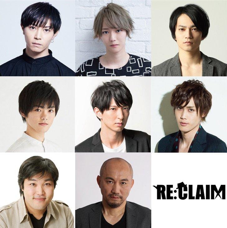 山田ジェームス武&櫻井圭登が続役し『RE:VOLVER』シリーズ第2弾上演