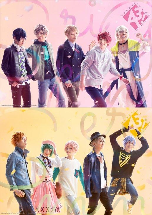 MANKAI STAGE『A3!』春組&夏組の単独公演が2冊同時に戯曲化