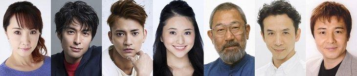 濱田めぐみ、海宝直人ら出演!日系家族の実話を描いた感動のミュージカル『アリージャンス』上演決定