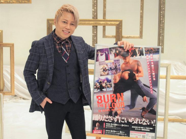 スペシャル・ゲストシンガーの西川貴教「世界で誰も観たことがない『バーン・ザ・フロア』に」