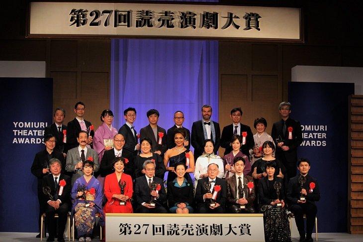 ショー・マスト・ゴー・オン――令和最初の読売演劇大賞贈賞式、開催