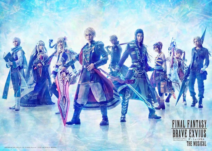 『FINAL FANTASY BRAVE EXVIUS』THE MUSICALの配信はニコ生で