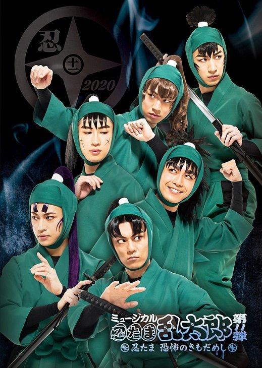 ミュージカル『忍たま乱太郎』第11弾の全公演が中止に