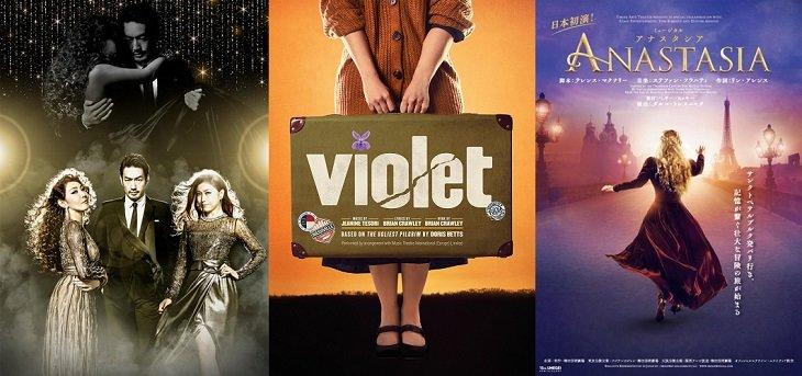 ミュージカル『ボディガード』『VIOLET』『アナスタシア』が全公演中止を発表