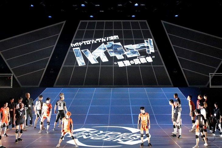 ハイパープロジェクション演劇「ハイキュー!!」‶最強の挑戦者″ゲネプロを特別配信