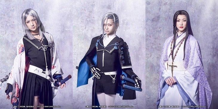 舞台『刀剣乱舞』2020年夏公演の最新作に塚本凌生、星元裕月、七海ひろきの出演決定