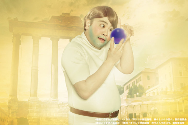 『ギリシャ神話劇場 神々と人々の日々』第7話
