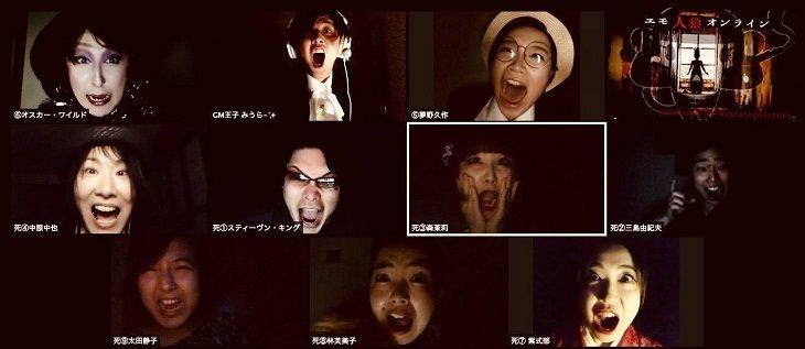 完全即興!演劇-人狼-文豪-オンラインの新感覚演劇『#エモ人狼オンライン』