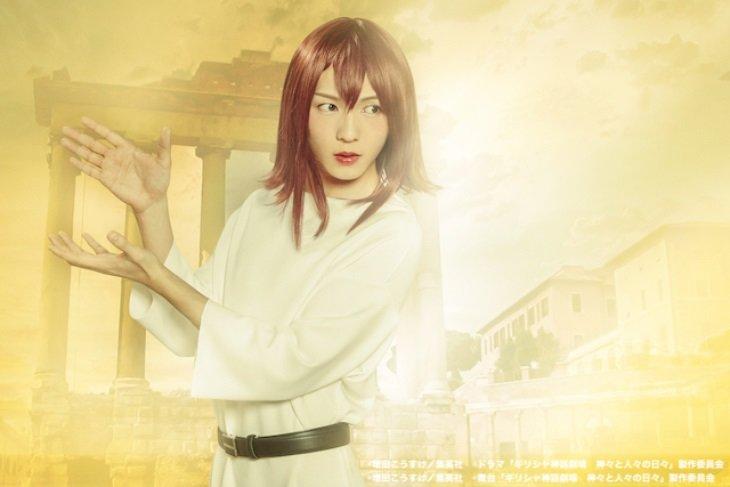 『ギリシャ神話劇場 神々と人々の日々』第9話