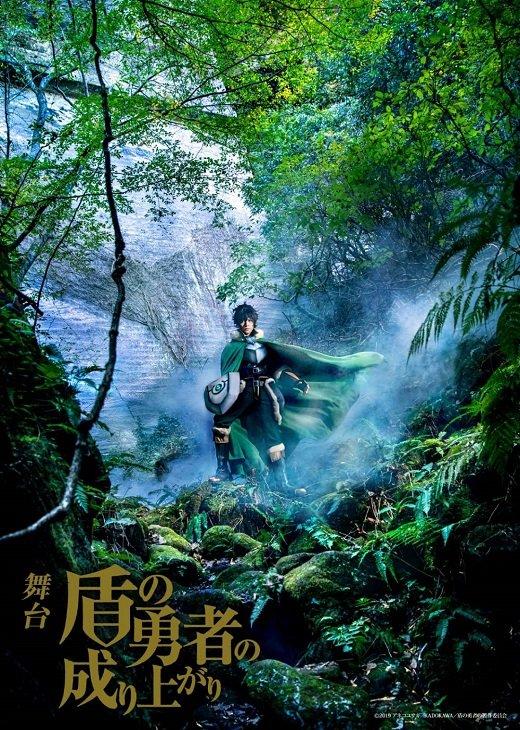"""""""幻の舞台""""『盾の勇者の成り上がり』Blu-ray・DVD発売決定!PVも公開"""