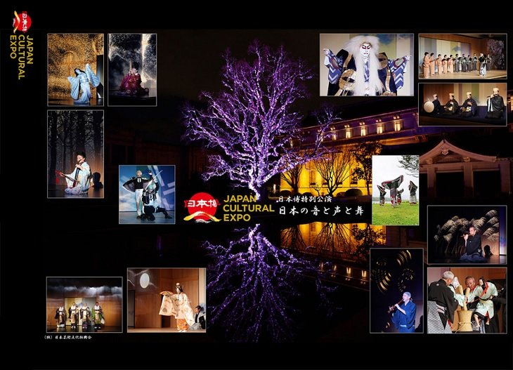 刀ミュ刀剣男士・髭切&膝丸参加の「日本博特別公演」放送!谷原章介がサポーター就任