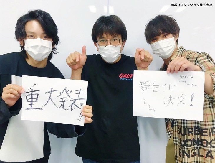"""6月14日配信「キカクのタネ」は初舞台化に向け""""ビジュアル""""をブレスト"""