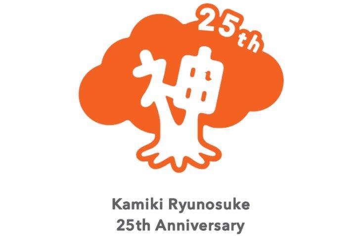 25周年記念プロジェクト オリジナルロゴ