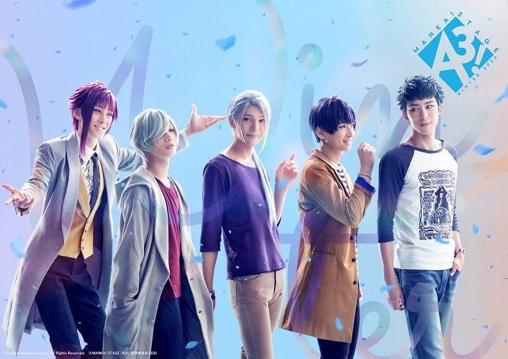 MANKAI STAGE『A3!』~WINTER 2020~8月新日程でライビュ&全公演ライブ配信