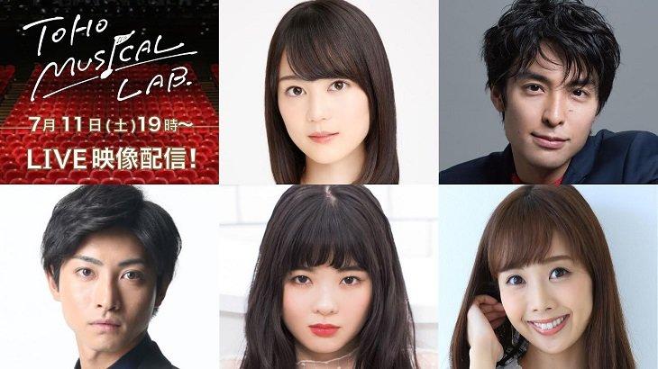 生田絵梨花、海宝直人らが出演!新作オリジナルミュージカルを制作する『TOHO MUSICAL LAB.』始動
