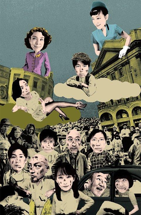 KERA・緒川たまきのケムリ研究室『ベイジルタウンの女神』公演ビジュアルはスマホ自撮りで