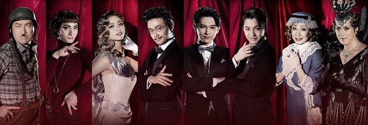 井上芳雄主演ミュージカル『プロデューサーズ』メインビジュアル、全キャストなどを公開