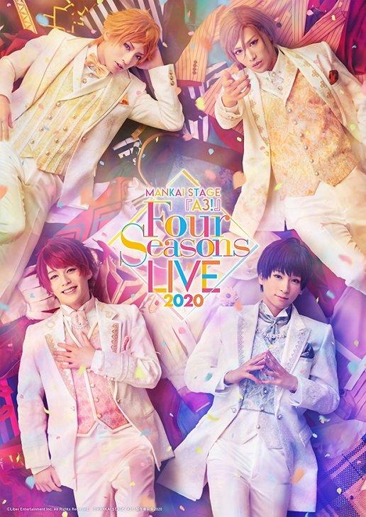 MANKAI STAGE『A3!』~Four Seasons LIVE 2020~ライビュ&全日ライブ配信に加え千秋楽のテレビ生中継が決定