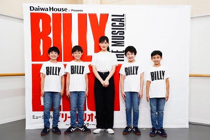 綾瀬はるかが稽古場に潜入!ミュージカル『ビリー・エリオット』の舞台裏に迫る特別番組放送