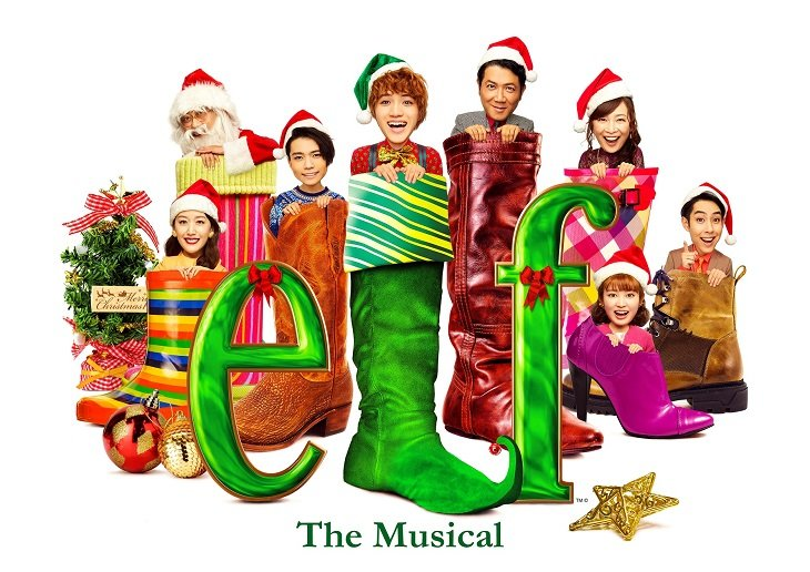 美 少年/ジャニーズJr.の岩﨑大昇『ELF The Musical』でミュージカル初主演に抜擢