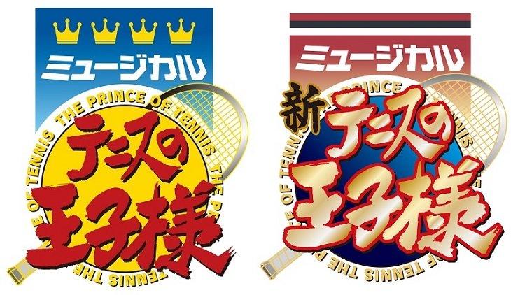 テニミュ4thシーズンへ突入!『新テニスの王子様』の初舞台化も決定