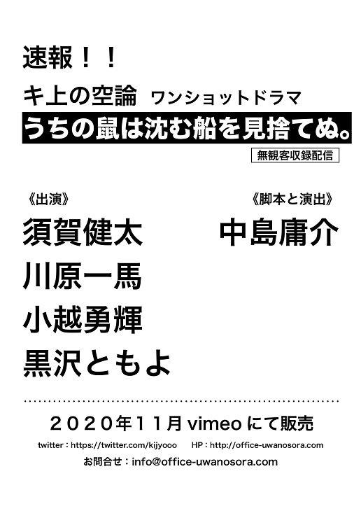 015340_3.jpg