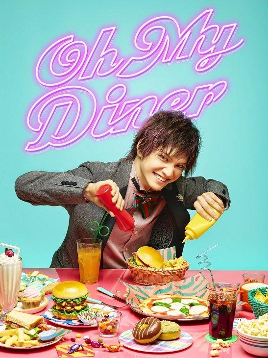 三浦宏規、増子敦貴、おばたのお兄さんらが三浦香のオリジナル・コメディ『Oh My Diner』に